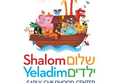 Shalom Yeladim Logo