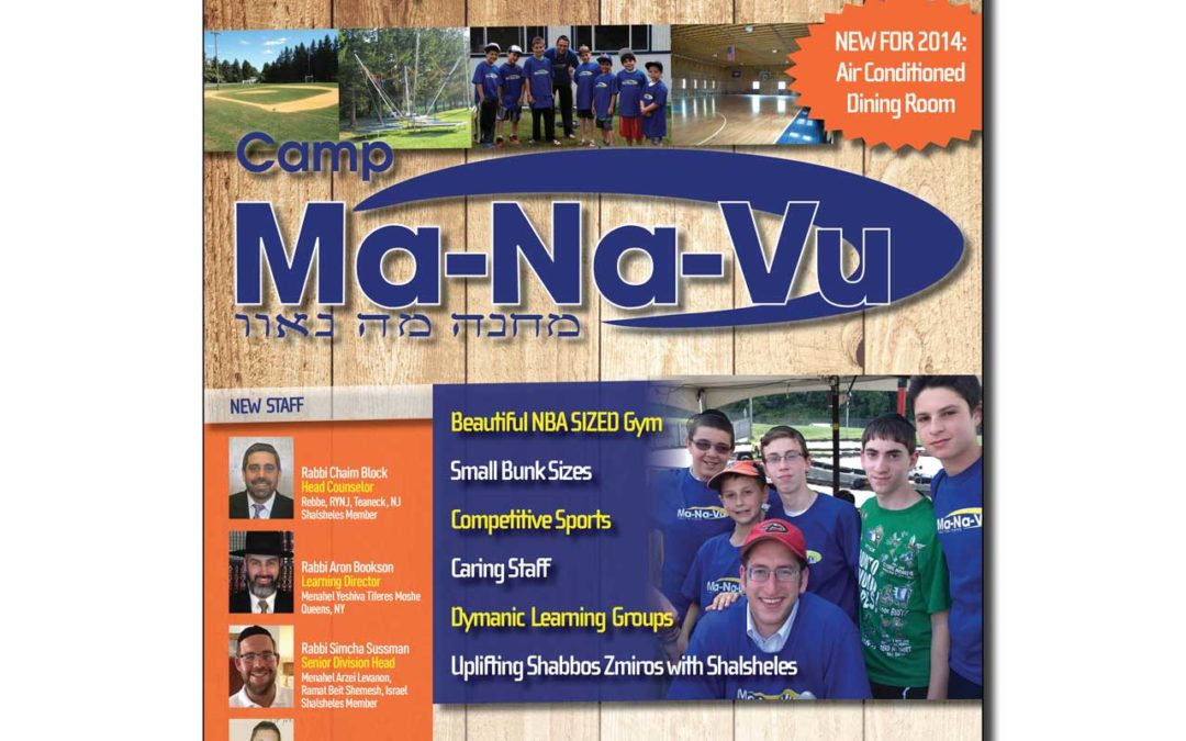Camp MaNavu Recruitment Ad