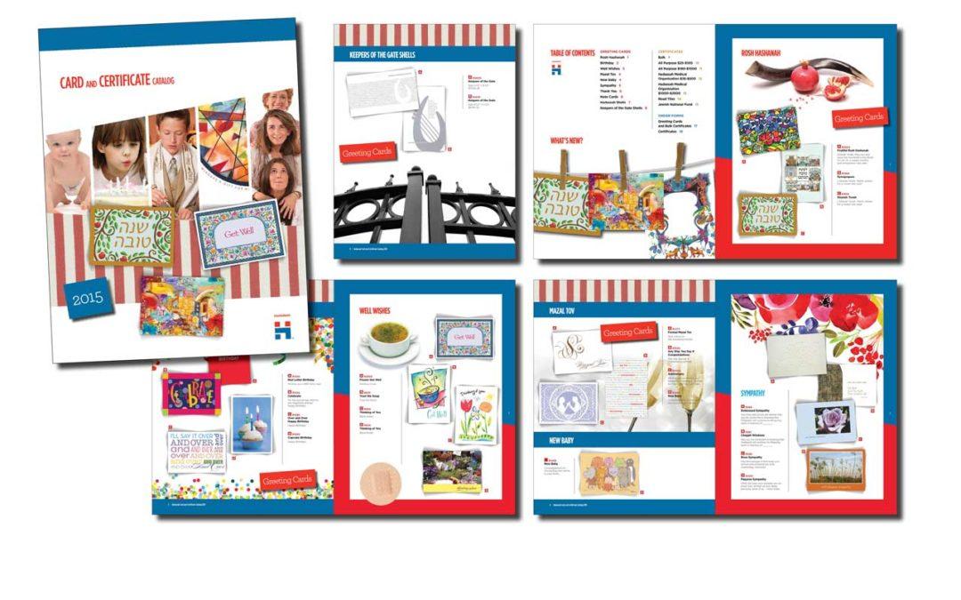 Hadassah Certificate and Greeting Card Catalog