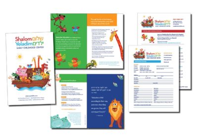 Shalom Yeladim Early Childhood Center Brochure