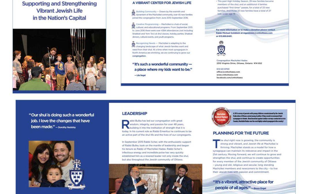 Funder's Network Synagogue Brochure