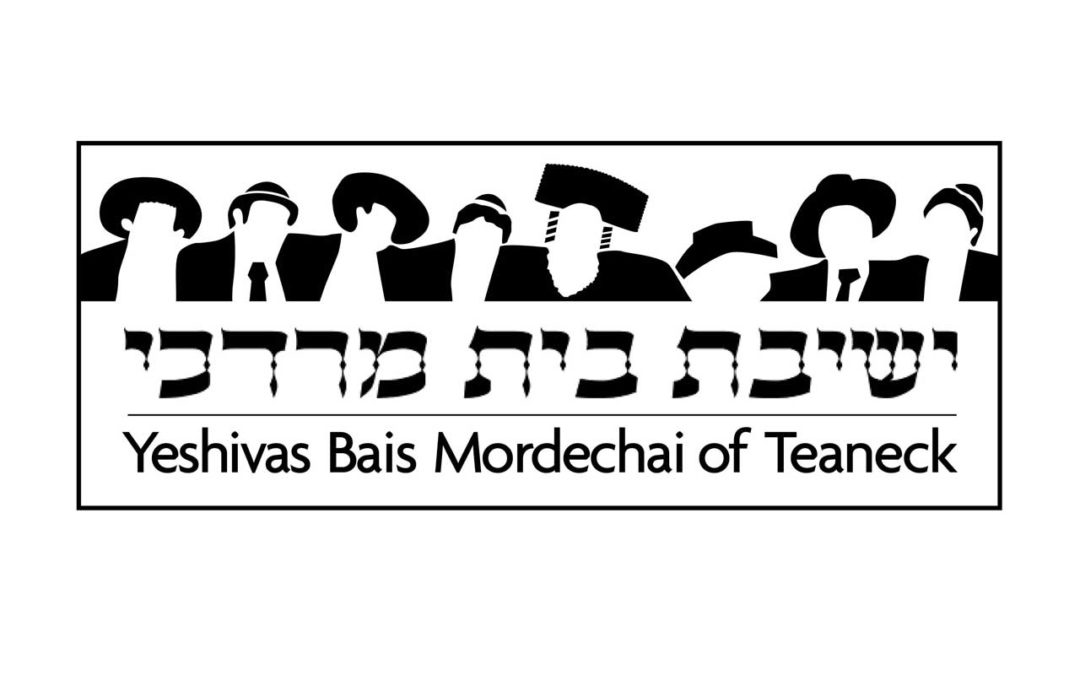 Yeshiva Gedolah of Teaneck Logo