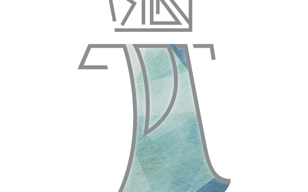 Atara & Yosef's Monogram