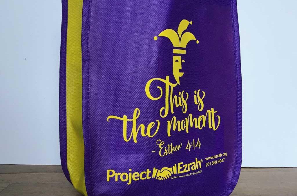 Purim Gift Bag Fundraiser