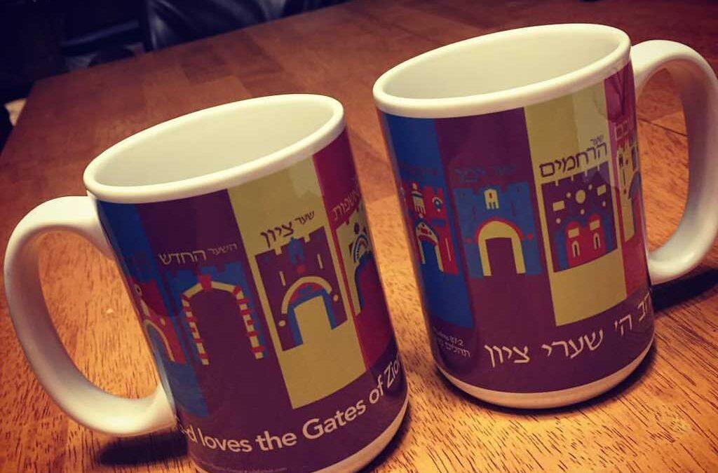 Gates of Jerusalem Mugs